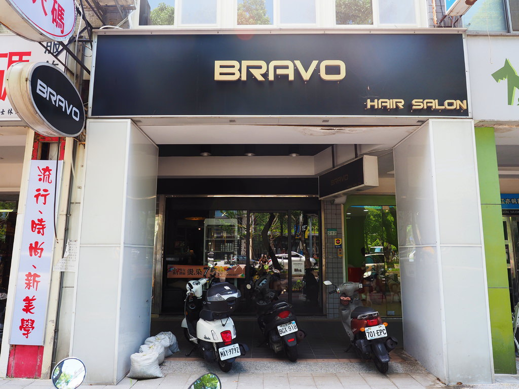 Bravo Hair salon2.jpg
