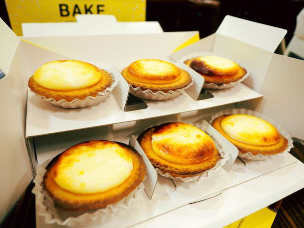 Bake Cheese Tart 起司塔